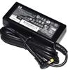 Блок питания для ноутбуков HP COMPAQ 18,5V/ 3,5A (4.8*1.7) ADP-HP185-351 Совместимые модели...